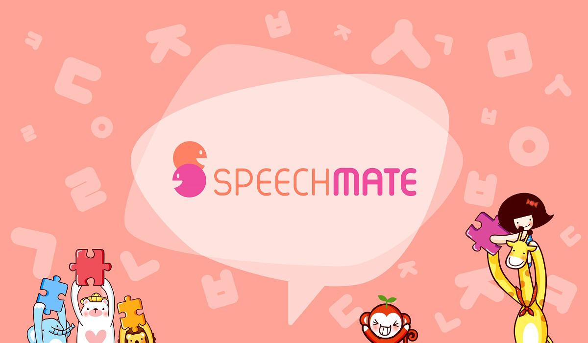 스피치메이트 (SpeechMate)